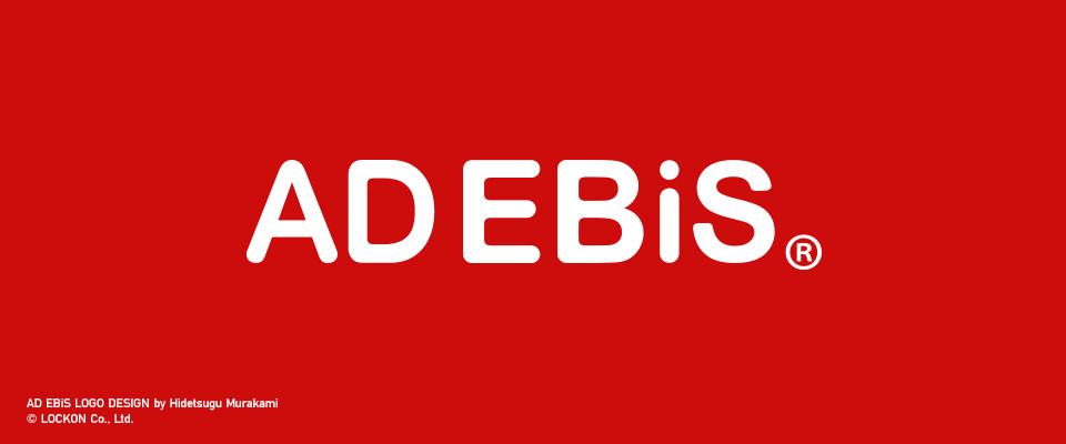 AD EBiS®