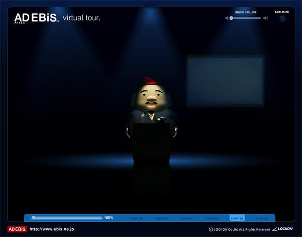 ebis_vt_0001_レイヤー 7