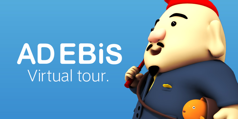 AD EBiS Virtual Tour