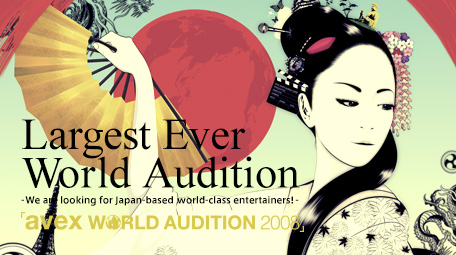 avex WORLD AUDITION 2008