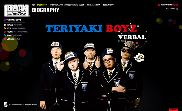 TERIYAKI_0008_レイヤー 3