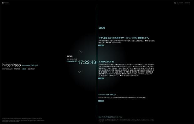 SEO_0002_レイヤー 7