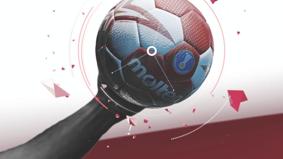 molten Official Game Ball for 2015